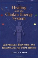 healing with chakras book cover